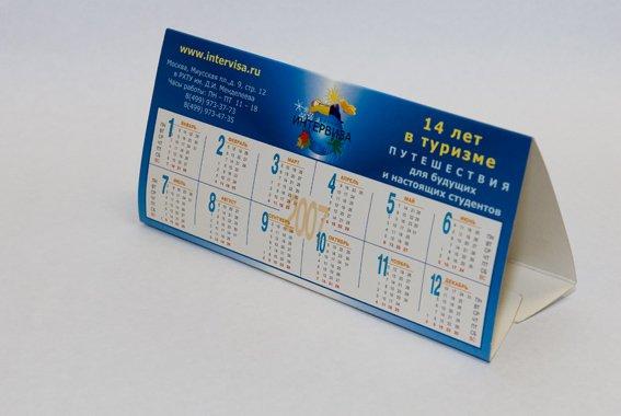 печать настольных календарей «Домик»